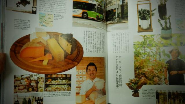 「東京をバスで散歩」(京阪神エルマガジン)に掲載いただきました。