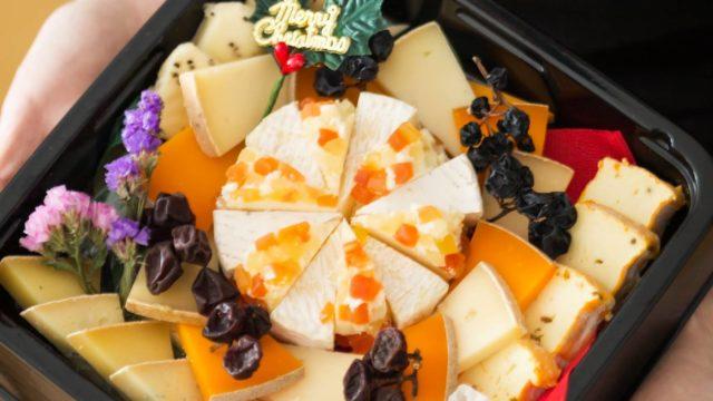 お花見用チーズ盛り合わせのご注文承ります
