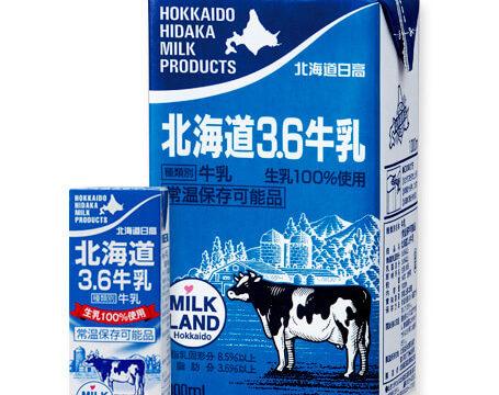北海道酪農が福岡被災地の元気に