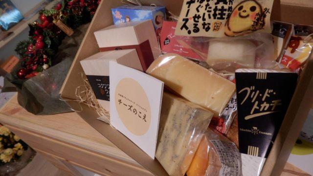 お歳暮ギフトに北海道チーズの詰め合わせ!